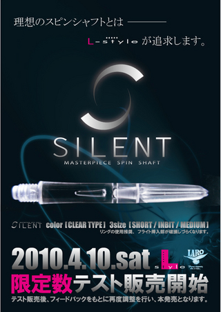 silent_test_pop500