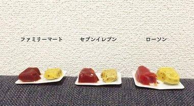 """「""""トマトソースとマスタードが一度に出せるあれ""""の工場見学」 ほか"""