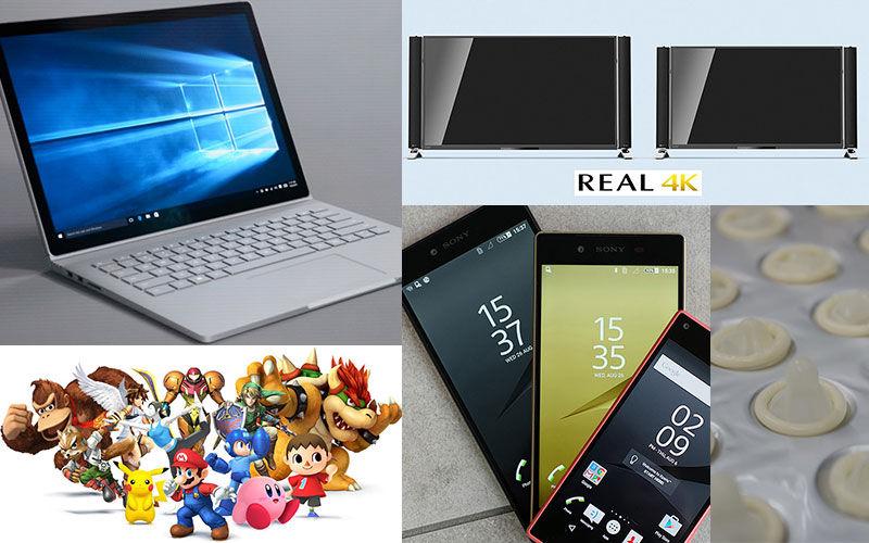 Xperia Z5シリーズにSurfaceBook、コンドームまで!:Engadgetで今年読まれた記事ランキング20位~16位