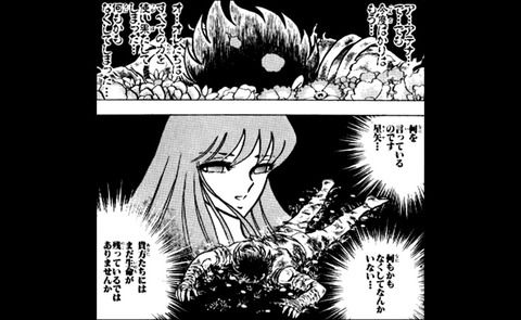 【聖闘士星矢】聖闘士になりたいがアテナのためになんか戦いたくない!!!!!(画像あり)