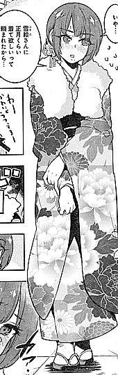 「ボクガール」~男らしくなりたいと思ったのは…!2人の初詣と神々の降臨!!