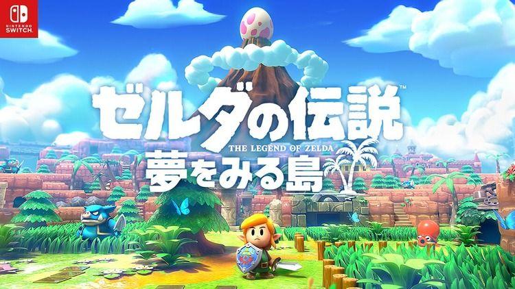 【悲報】ゼルダの伝説夢をみる島、発売10日前なのにコング17pt