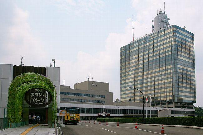 渋谷のNHK放送センター、建て替え費用が1700億円になると発表!高すぎるのではないかと話題に