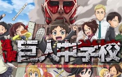 進撃の巨人のギャグ漫画『進撃!巨人中学校』がTVアニメ化決定!10月から放送開始!
