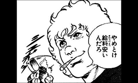 【悲報】今のジャンプ漫画、記憶に残る台詞がないwwwww(画像あり)