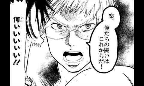 【朗報】「ニセコイ」のラストわかったから書いてみるwwwww(画像あり)