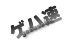 小売「SwitchのマイクラCMのおかげでVita本体&Vitaマイクラが売れていく、ありがとう任天堂」
