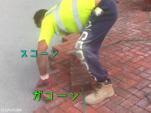 「この動きに惚れる…」ブロックを2倍速で敷いていく男性(動画)
