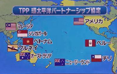 【コミケ朗報】TPP著作権問題で各国の事情に配慮した例外を設ける方向で決着へ