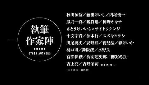 """""""大人向け""""ラノベレーベル、爆誕wwwww(画像あり)"""