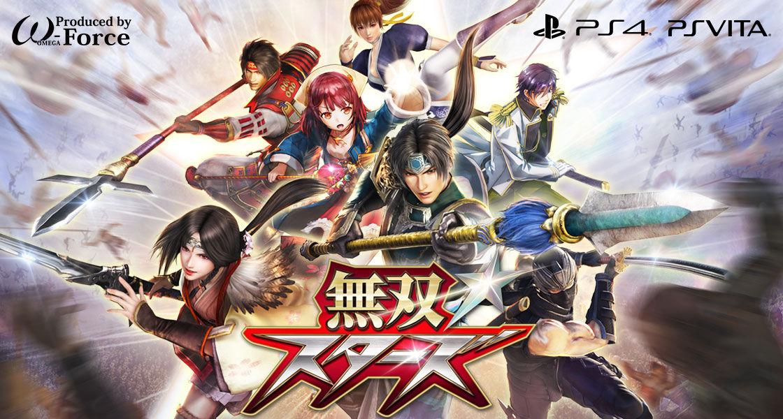 【悲報】PS4/Vita『無双スターズ』が発売延期!3月2日⇒3月30日へ