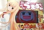 干物妹!うまるちゃんコラボ。アニメイト秋葉原店が期間限定で「anumate」に変更