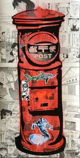 TOKYO FANTASMS THE BOX8
