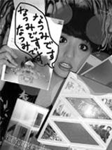 ishiyama_p