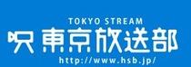 hsblogo_web