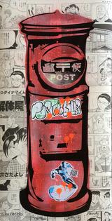 TOKYO FANTASMS THE BOX5