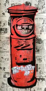 TOKYO FANTASMS THE BOX1