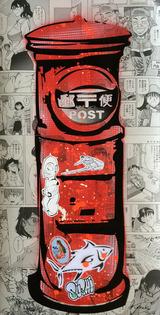 TOKYO FANTASMS THE BOX7