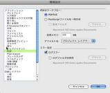 環境設定16・アプリケーション-PDF