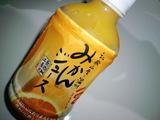 20100126くら寿司みかんジュース