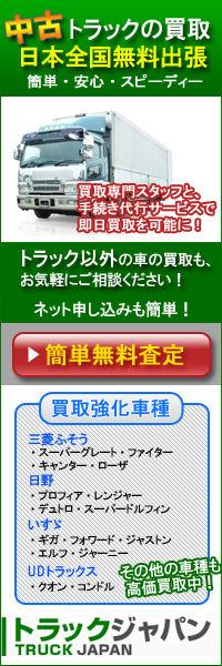 いすゞ いすゞ ジャーニー 中古 : blog.livedoor.jp