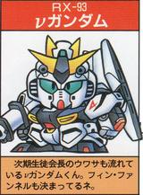 RX-93_01_1