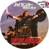 highlander(E)(1)