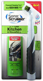 sonicscrubber_j_kitchen_a145x270