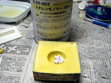 20090125_tool_04