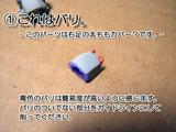 20081008_theo_01