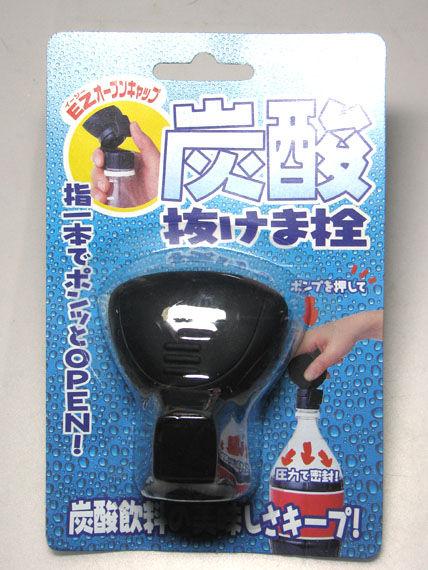 20120225_tool_01