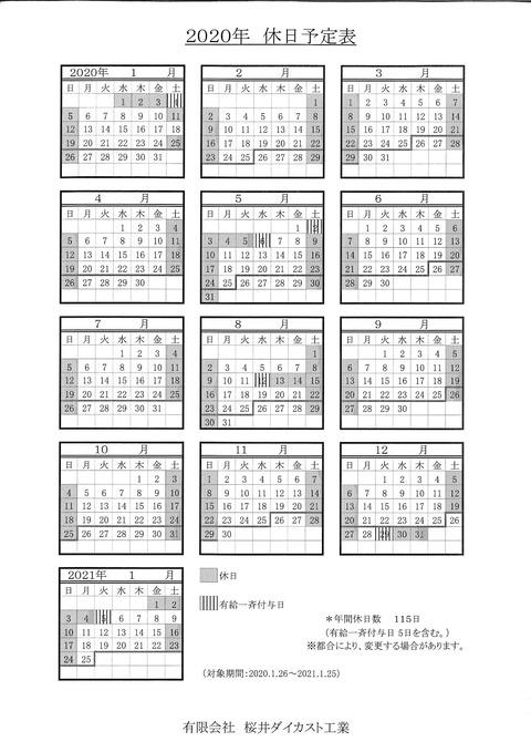 MX-2310F_20200116_110911_001