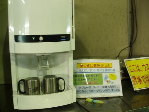 P1010120