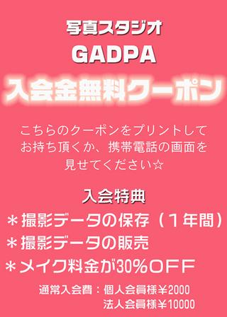 gadpa_cpn001