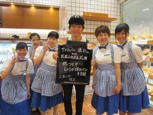 【画像】神戸屋の制服がかわいい これから毎日通うわwwwwww