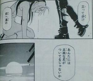 乙武エルリック「畜生ォ…持って行かれた…!!」