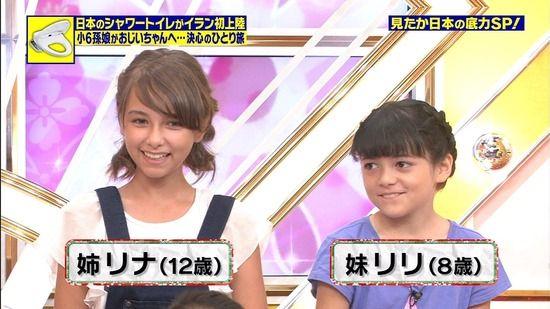 【画像】TBSで凄い美少女が発見されるwwwww