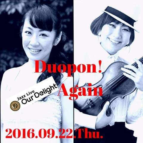 0922DUOPON