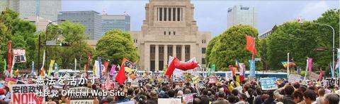 sdp-japan-officialHP-image