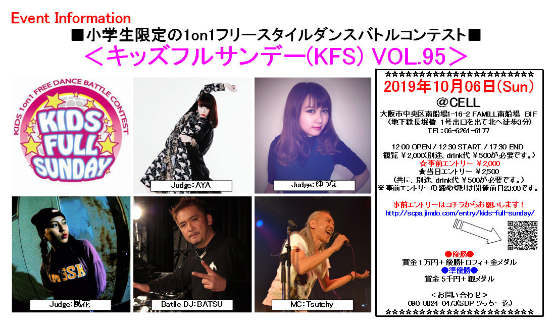 2019.10.06_Vol.95@Cell