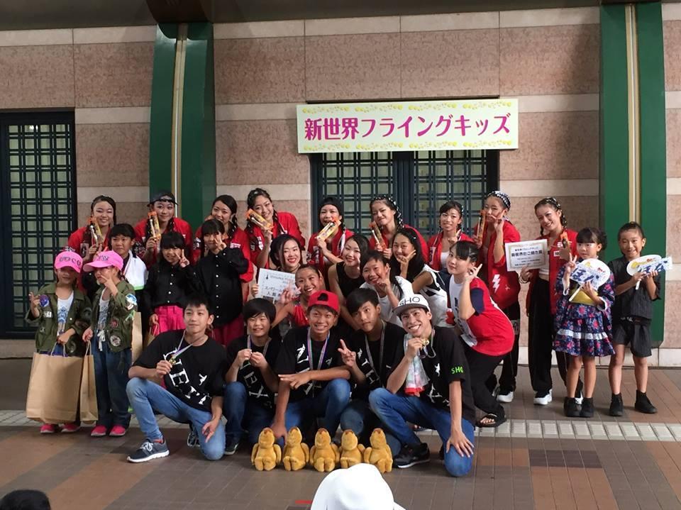 2016_SFK_5の写真