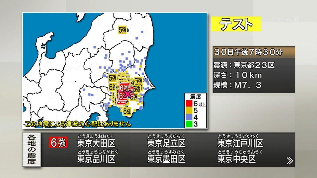 中国分裂、朝鮮真空パック 第302夜YouTube動画>18本 ニコニコ動画>3本 ->画像>70枚