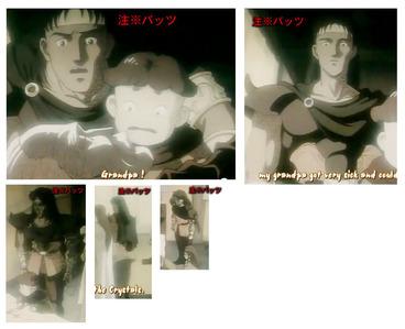 OVAのバッツ(黒歴史)