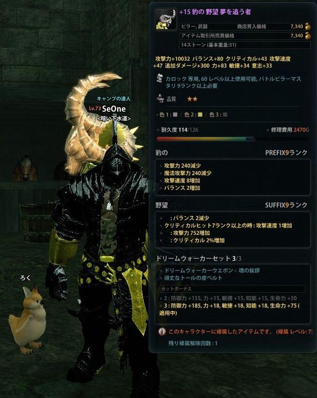 2012_11_30_0007