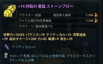 2012_11_28_0000