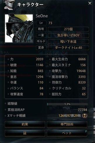 2012_11_26_0003