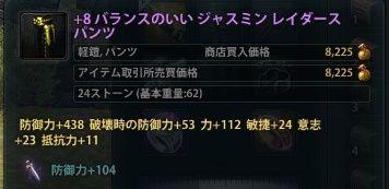 2012_11_28_0004