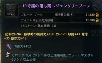 2012_11_28_0001