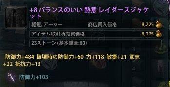 2012_11_28_0005