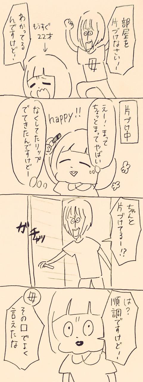 IMG_9745